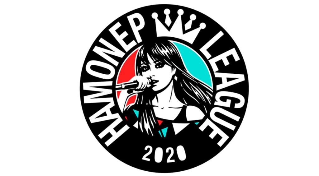 ハモネプリーグ2021大学日本一決定戦の見逃し配信と無料で動画を視聴する方法