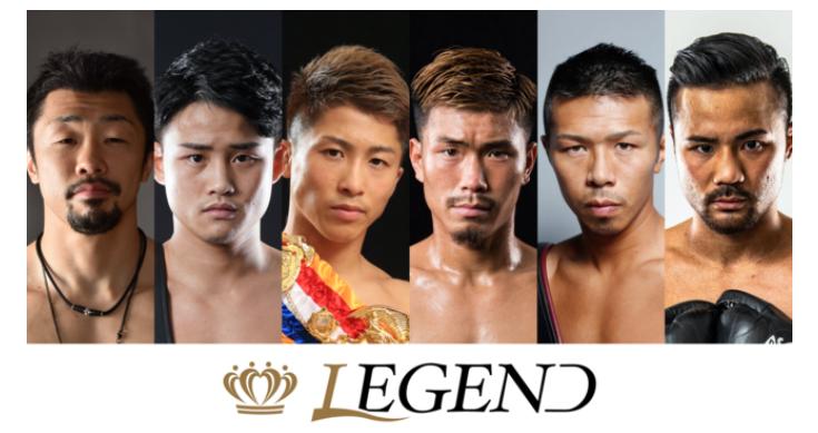井上尚弥参戦!ボクシングのチャリティーイベント「Legend」がU-NEXTで独占配信中!