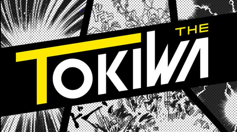 THETOKIWAの見逃し配信と無料で動画を視聴する方法