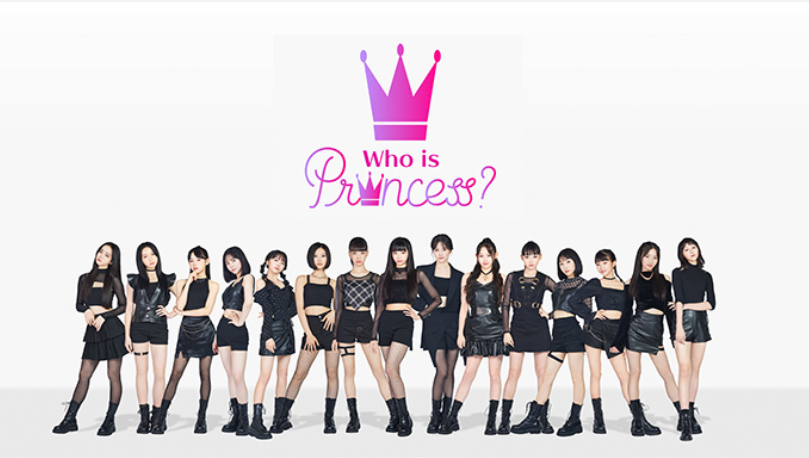 who-is-princess?見逃し配信情報